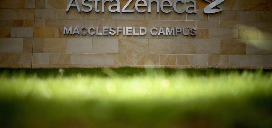 AstraZeneca близка к подаче регистрационной заявки на