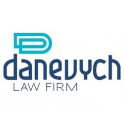 e578b8eab83f Danevych law firm (Юридическая фирма «Даневич») Альба Украина ...