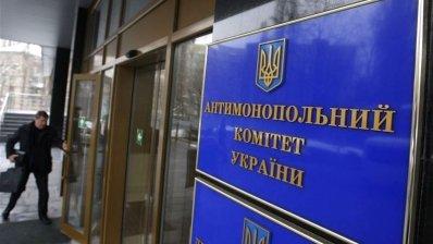 Novo Nordisk получила штраф от АМКУ на 188 млн грн
