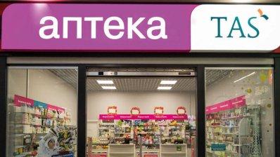 Сергій Тігіпко продав мережу аптек TAS