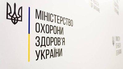 """Минздрав вынес на общественное обсуждение проект закона """"О референтном ценообразовании..."""""""