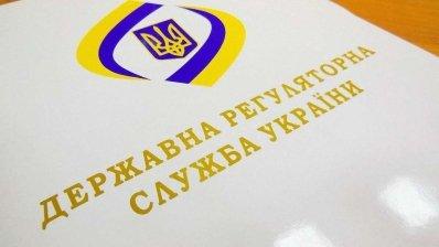 Владимир Руденко вошел в состав Общественного совета при Государственной регуляторной службе Украины