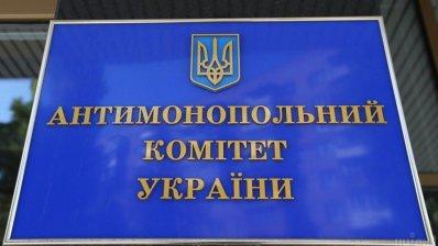 АМКУ буде судитися з «Ново Нордіск» далі