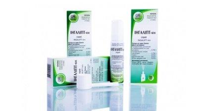 «Ингалипт» уже не бренд: суд аннулировал товарный знак на препараты с названием «Ингалипт» фармкомпаний Здоровье, ПРО-ФАРМА и других