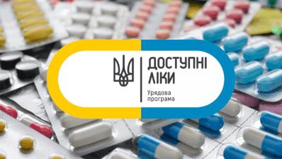 Минздрав утвердил новый Реестр лекарственных средств, подлежащих реимбурсации