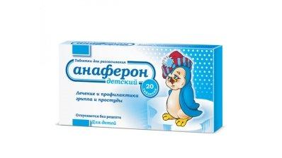 Производитель «Анаферона» получил антипремию как «самый вредный лженаучный проект»