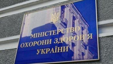 Минздрав не смог выбрать руководителей на зарплату 50 тыс. грн: нет достойных или отбор не прошли нужные?