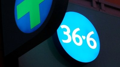 Аптечная сеть «36,6» намерена развиваться в регионах