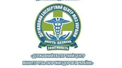 ДЕЦ анонсував нові правила заповнення реєстраційних форм