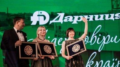 «Фармацевтическая фирма «Дарница» победила в трех номинациях конкурса «Выбор года»