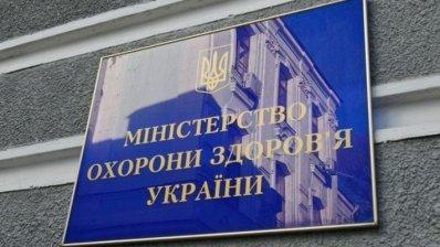 Зоряна Черненко: Законопроекти МОЗу – це жахливий каламбур і нісенітниця