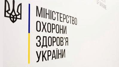 Кувейт хочет инвестировать в украинскую систему лечения рака, – Минздрав