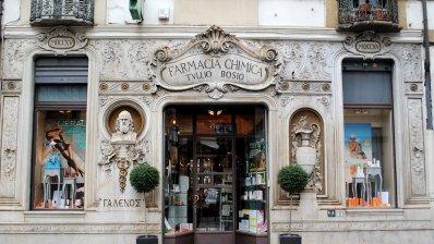 Третий после бога: что значит быть фармацевтом в Италии