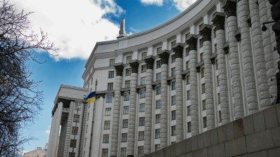 Парламент проголосовал за состав нового Кабинета Министров