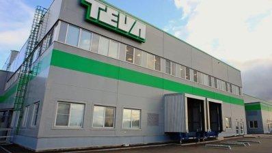 Teva избавляется от своего единственного завода в России