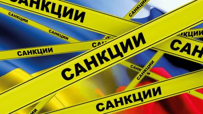 Супрун, ряд фармкомпаний и связанных со здравоохранением депутатов попали в санкционные списки РФ