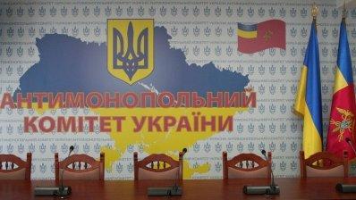 """АМКУ оштрафовал """"Здоровье"""" за плагиат упаковки"""
