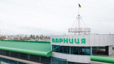 «Дарниця» стала найдорожчим фармацевтичним брендом України