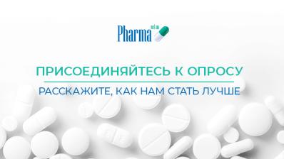 Обновим Pharma.net.ua вместе!
