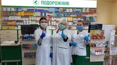 Уляна Яворська: У мережі аптек «Подорожник» вважають, що онлайн продаж ліків з доставкою клієнту допомагає підвищити рівень фармацевтичної опіки