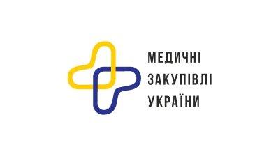«Медзакупівлі України» празднует День рождения