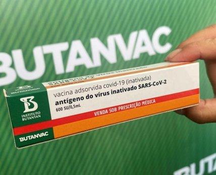 """В Бразилии представили """"полностью свою"""" вакцину от коронавируса"""