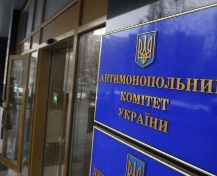 АМКУ оштрафовал крупную мировую фармкомпанию за сговор с украинскими дистрибьюторами