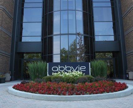 AbbVie усовершенствует клеточную терапию при поддержке Caribou Biosciences