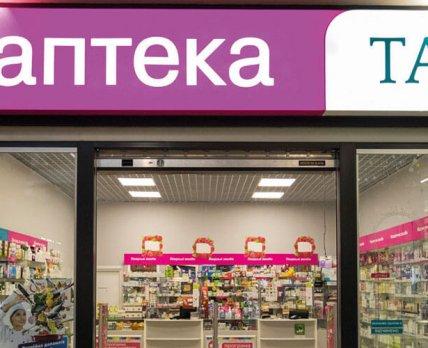 «ТAS-Фарма» планирует приобрести в ближайшее время еще 60 аптек