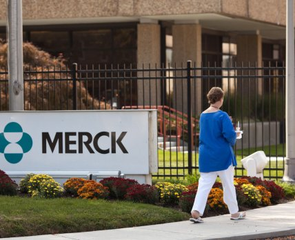 Merck выплатит Штатам 170 млн долларов за отказ от создания препарата против COVID-19