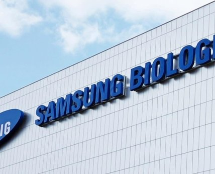 Samsung Biologics расширит производство на западные рынки и Китай