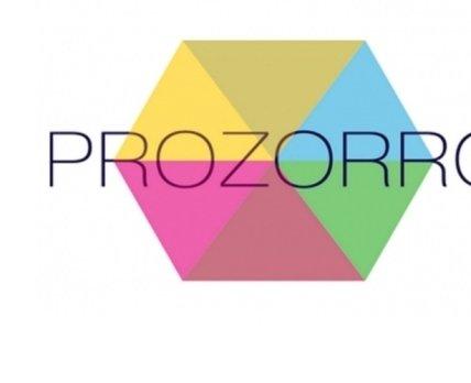 Как медучреждения Киева научились обманывать систему Prozorro?