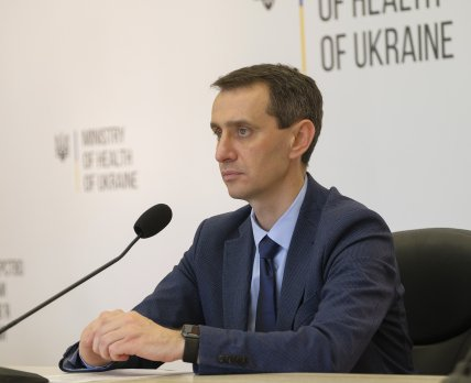 Виктор Ляшко сказал, сколько доз вакцины от COVID-19 получит Украина в 2021 году через COVAX