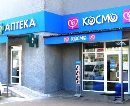 Препараты из аптек «Космо» теперь можно купить на сайте Rozetka.ua