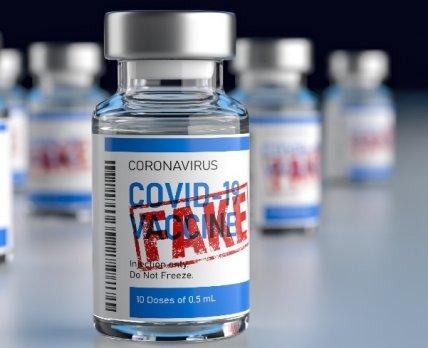 Франция обвинила Россию в подготовке «вакцинного бунта»