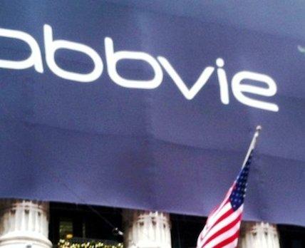 AbbVie продолжает развивать эстетический бизнес