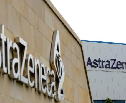 Imfinzi от Astrazeneca будут применять при раке легких