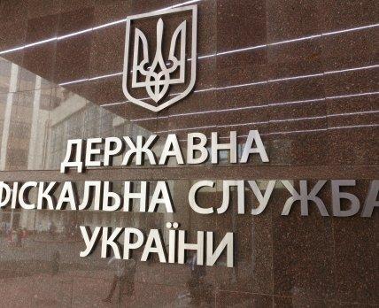 ГФС конфисковала контрабандных российских лекарств на 7 млн гривен в одной из одесских аптечных сетей