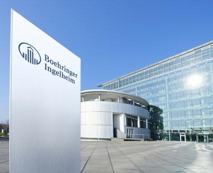 Boehringer Ingelheim расширяет программу по разработке лекарств от рака