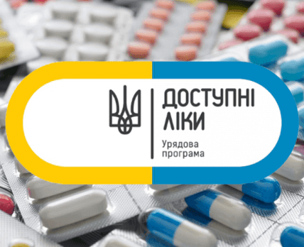 Минздрав обновил Реестр лекарств, подлежащих реимбурсации