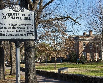 GSK сотрудничает с Университетом Северной Каролины для поиска эффективной терапии ВИЧ-инфекции
