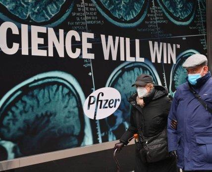 Хакеры опубликовали украденные конфиденциальные данные по вакцине от COVID-19 производства Pfizer