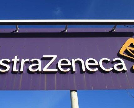 Британский антимонопольный орган проверит сделку AstraZeneca по покупке Alexion