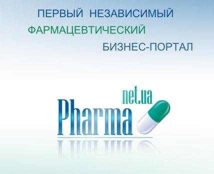 Итоги 2016 года: наиболее знаковые журналистские расследования команды Pharma.net.ua