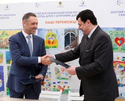 Минздрав и Sanofi подписали Меморандум с целью улучшения медобслуживания украинцев
