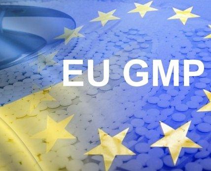 Сертификаты GMP: Гослекслужба гармонизируется с базой данных ЕМА
