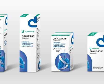 «Дарниця» випустила новий муколітик ДВАЦЕ у співпраці з європейською фармкомпанією