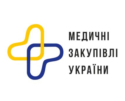 "МОЗ затвердило склад наглядової ради ДП ""Медзакупівлі України"""