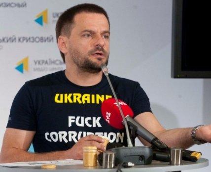 """Коллеги Шерембея рассказали, куда он тратит средства благотворительного фонда """"Пациенты Украины"""""""