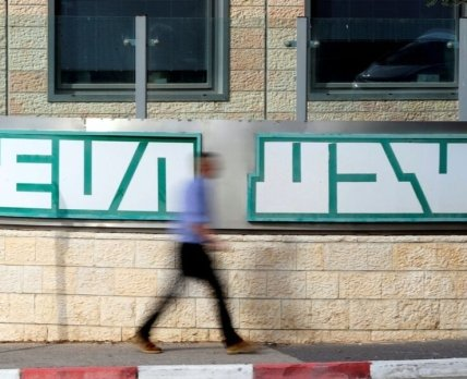 Teva Pharmaceutical похвасталась положительным влиянием на экономику Украины